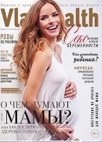 http://issuu.com/makf_mag/docs/vlad_health_october_2013_web