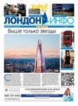 http://design2pro.ru/index.php?option=com_flippingbook&view=book&id=98:london-info&catid=5:newspaper&tmpl=component