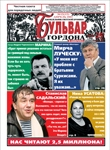 http://design2pro.ru/index.php?option=com_flippingbook&view=book&id=33:bulvar&catid=5:newspaper&tmpl=component