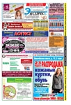 http://design2pro.ru/index.php?option=com_flippingbook&view=book&id=96:dolgoprudnyj-jekspress&catid=5:newspaper&tmpl=component